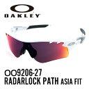 オークリー サングラス スポーツサングラスOAKLEY OO9206-27 (A) アジアフィット RADARLOCK PATHポリッシュドホワイ…