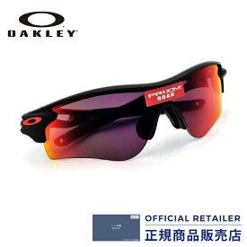 オークリー サングラス スポーツサングラスOAKLEY OO9206-37 (A) アジアフィット RADARLOCK PATHPolished Black/Prizm Road レディース メンズ