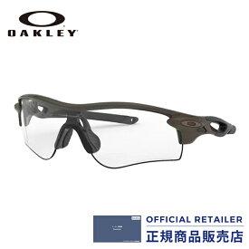 オークリー サングラス OO9206 49 138サイズ アジアンフィットレーダーロックパス プリズム ロード RADARLOCK PATHOAKLEY OO9206 920649 38サイズ サングラス レディース メンズ調光レンズ フォトクロミック