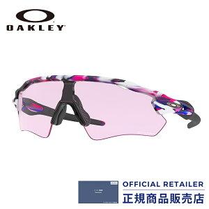オークリー サングラス プリズムレンズ OO9208 C2 9208C2 38(138)サイズ OAKLEY RADAR EV PATH OO9208-C2 38サイズ サングラス レディース メンズ