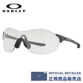 5b6ec054fc オークリー サングラス 調光レンズ EVゼロ スイフト プリズム アジアンフィットOO9410 06 941006 38(