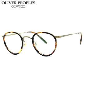 伊達レンズ無料キャンペーン中!オリバーピープルズ MP-2 メガネフレーム OLIVER PEOPLES OV1104-5039 46サイズ メガネ フレーム レディース メンズ 【並行輸入品】【DL0Y】