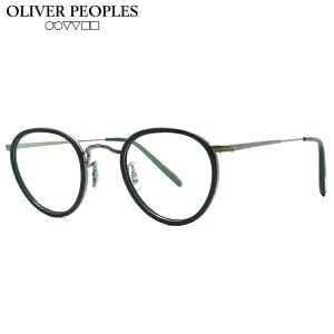 伊達レンズ無料キャンペーン中!オリバーピープルズ MP-2 メガネフレーム OLIVER PEOPLES OV1104-5244 46サイズ メガネ フレーム レディース メンズ 【並行輸入品】【DL0Y】