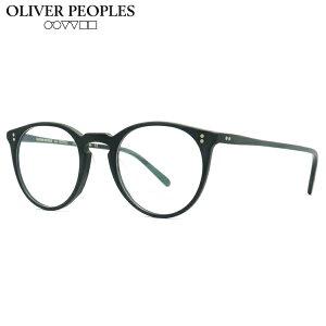 伊達レンズ無料キャンペーン中!オリバーピープルズ O'Malley メガネフレーム OLIVER PEOPLES OV5183A-1465 47サイズ メガネ フレーム レディース メンズ 【並行輸入品】【DL0Y】