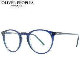 伊達レンズ無料キャンペーン中!オリバーピープルズ O'Malley メガネフレーム OLIVER PEOPLES OV5183A-1566 47サイズ メガネ フレーム レディース メンズ 【並行輸入品】【DL0Y】