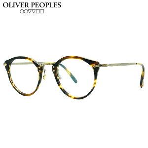 伊達レンズ無料キャンペーン中!オリバーピープルズ OP-505 メガネフレーム OLIVER PEOPLES OV5184-1474 47サイズ メガネ フレーム レディース メンズ 【並行輸入品】【DL0Y】
