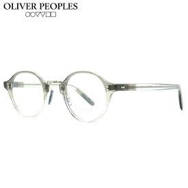 伊達レンズ無料キャンペーン中!オリバーピープルズ OP-1955 メガネフレーム OLIVER PEOPLES OV5185-1436 45サイズ メガネ フレーム レディース メンズ 【並行輸入品】【DL0Y】