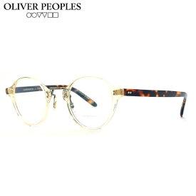 伊達レンズ無料キャンペーン中!オリバーピープルズ OP-1955 メガネフレーム OLIVER PEOPLES OV5185-1626 45サイズ メガネ フレーム レディース メンズ 【並行輸入品】【DL0Y】