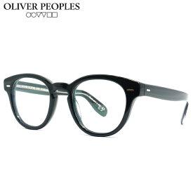 伊達レンズ無料キャンペーン中!オリバーピープルズ Cary Grant メガネフレーム OLIVER PEOPLES OV5413U-1492 48サイズ メガネ フレーム レディース メンズ 【並行輸入品】【DL0Y】