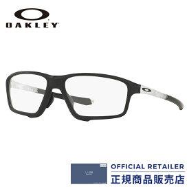 【アウトレット】期間限定ポイント最大20倍!オークリー メガネ フレーム クロスリンクゼロOX8080 03 58サイズOAKLEY OX8080-03 58サイズ CROSSLINK ZERO 眼鏡 伊達メガネ めがね レディース メンズ【PT20】 メガネフレーム