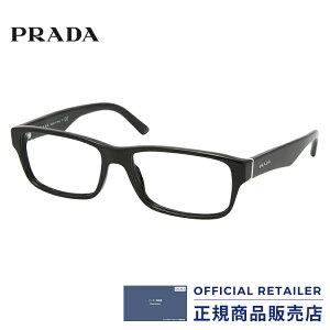 プラダ メガネ フレーム PR16MVA 1AB1O1 55サイズPRADA PR16MVA-1AB1O1 55サイズ眼鏡 伊達メガネ めがね レディース メンズ メガネフレーム