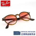 レイバンサングラスRB2180F710/V051サイズRay-BanRX2180F710/V051サイズサングラスメンズレディース