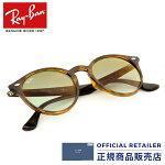 レイバンサングラスRB2180F710/W051サイズRay-BanRX2180F710/W051サイズサングラスメンズレディース