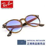 レイバンサングラスRB2180F710/X051サイズRay-BanRX2180F710/X051サイズサングラスメンズレディース