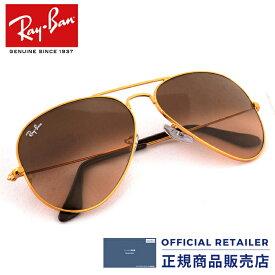 fdd39efbfd レイバン サングラス RB3025 9001A5 58サイズ Ray-BanアビエーターRX3025 9001A5 58サイズ レディース メンズ