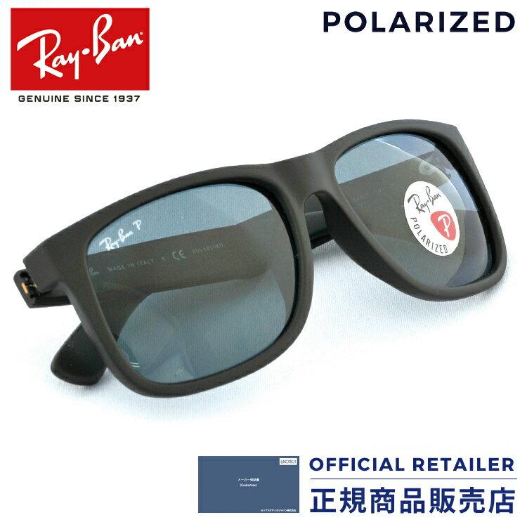 【ケース色選べる】レイバン サングラス RB4165F 622/2V 622 2V 55サイズ Ray-Banジャスティン 偏光レンズ フルフィットモデルRX4165F 622/2V 55サイズ サングラス【case】【A】