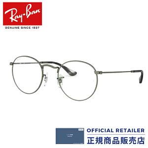 伊達レンズ無料キャンペーン中!レイバン RX3447V 3073 RX3447V 50サイズラウンドメタルRay-Ban RB3447V 3073 50サイズ メガネ フレーム 眼鏡 めがね レディース メンズ【PT20】伊達メガネ メガネフレーム