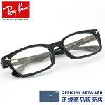 【対象サイズ即納】メガネフレームスクエアRay-BanRX5017A2000伊達メガネ眼鏡レディースメンズ【人気】【在庫あり時あす楽】
