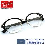 レイバンメガネフレームRay-BanRX5358TD2000伊達メガネ眼鏡レディースメンズ