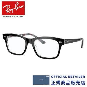伊達レンズ無料キャンペーン中!レイバン RX5383F 8089 54サイズ Ray-Banレイバン メガネフレーム RX5383F 8089 54サイズ メガネ フレーム 眼鏡 めがね レディース メンズ【PT20】伊達メガネ メガネフレ