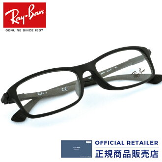 3c7b8bb53c Sunglass Online: Point 20 times for a limited time! Ray-Ban glasses ...