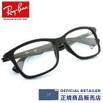 レイバンメガネフレームウェリントンRay-BanRX7047F2000伊達メガネ眼鏡レディースメンズ