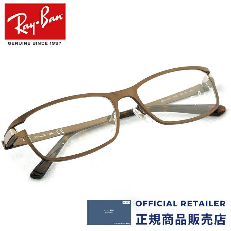 【今だけポイント10倍】【楽天ランキング2位】【送料無料 国内正規品 メーカー保証書付】レイバン RX8727D 1020 54サイズ Ray-Banレイバン メガネ フレーム RB8727D 1020 54サイズ メガネ フレーム 眼鏡 めがね レディース メンズ【A】