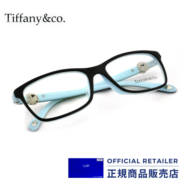 ティファニー メガネ フレーム TF2104F 8055 55サイズTiffany & Co. TF2104F 8055 55サイズ 眼鏡 めがね レディース メンズ【A】