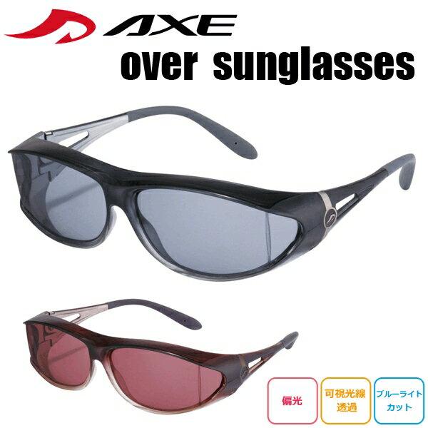【店内商品 ポイント 5倍 〜 8/21(火)09:59まで】 アックス AXE 偏光 サングラス オーバーグラス オーバーサングラス メンズ レディース メガネの上から掛けられるSG604P UVカット ブルーライトカット