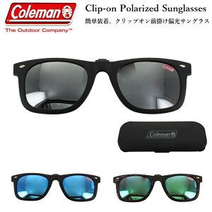 クリップオン 偏光サングラス メンズ レディース コールマン COLEMAN CL06 ミラーレンズ UVカット おしゃれ ドライブ 釣り 紫外線対策 秋 ブランド