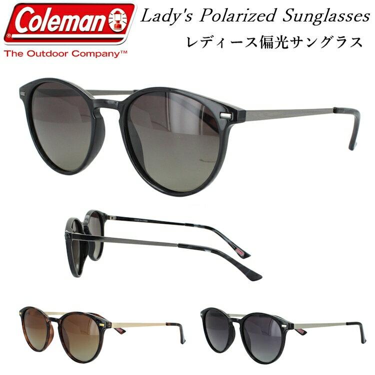 レディース 偏光サングラス コールマン COLEMAN CLA08 ボストン UVカット おしゃれ ドライブ アウトドア 紫外線対策