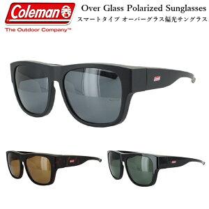 偏光サングラス オーバーグラス スマートタイプ メンズ レディース コールマン COLEMAN COV02 UVカット ドライブ 釣り 紫外線対策 眼鏡使用可秋 ブランド アウトドア 運転 ドライブ 釣り おしゃ