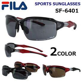 36c43e3cff0 FILA スポーツサングラス メンズ UVカット 紫外線カット SF6401 野球 ランニング 夏 ブランド