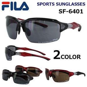 FILA スポーツサングラス メンズ UVカット 紫外線カット SF6401  野球 ランニング 秋 ブランド アジアンフィット 男性用 紫外線対策 スポーティー かっこいい スポーツ アウトドア
