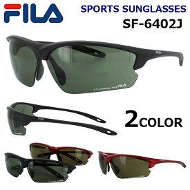 d6c1d9f830f FILA スポーツサングラス メンズ フィラ 紫外線カット SF6402J 野球 ジョギング ランニング ゴルフ 夏 ブランド