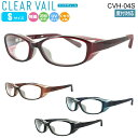 Ucd clear cvh 04s