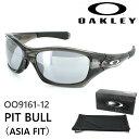 オークリー サングラス OAKLEY PIT BULL ピットブル OO9161-12 メンズ UVカット スポーツ アジアンフィット 国内正規商品