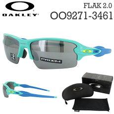 スポーツサングラスオークリーOAKLEYFlak2.0OO9271-3461フラック2.0プリズムブラック野球アジアンフィット国内正規商品
