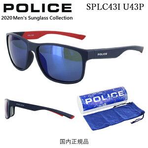 ポリス 偏光 サングラス POLICE SPLC43I U43P 60 アジアンフィット クリアケース付き メンズ 2020年モデル ウェリントン セルフレーム 国内正規品 ブランド おしゃれ かっこいい スモークブルーミラ