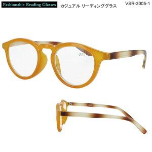 老眼鏡 UVカット おしゃれ 男性 女性 老眼鏡には見えない リーディンググラス シニアグラス ボストン VSR-3005-1 メンズ レディース カジュアル オレンジ ブラウン セルフレーム 初めて 30代 40代
