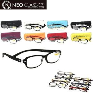 老眼鏡 シニアグラス リーディンググラス ソフトケース付 ブラック ブラウン ホワイト オレンジ イエロー 超軽量 軽量 スリム クラシカル トラディショナル クラシック ネジ不使用 初めて 30