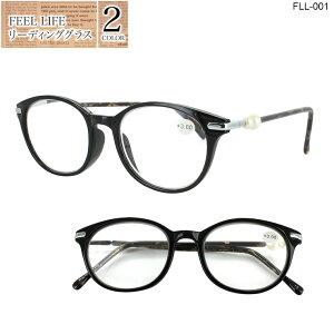 老眼鏡 おしゃれ 女性用 レディース ボストンシェイプ FLL-001 リーディンググラス シニアグラス ブラック ブラウン デミ ケース付き 持ち運びに便利 パール ワンポイント 上品 +1.00 +1.50 +2.00 +2