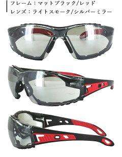 セーフティーグラス保護めがねスポーツサングラスおしゃれ防塵防風対策メンズレディースUVカットEPS-6077