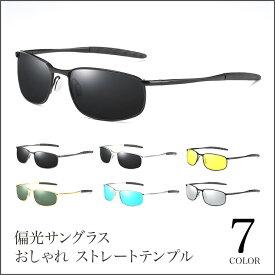 偏光サングラス メンズ サングラス AO021 ストレートテンプル バネ蝶番 ミラー UVカット 紫外線対策 かっこいいシャープなモデル 秋 カラーレンズ 快適なかけ心地