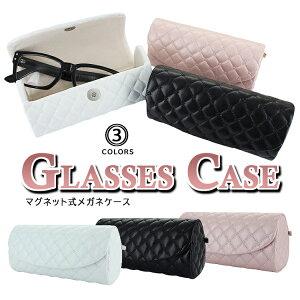 サングラスケース メガネケース めがねケース 眼鏡ケース 老眼鏡ケース おしゃれ かわいい セミハード 70C082 キルティング ブラック ホワイト ピンク お洒落 小物入れ プレゼント ギフト レ