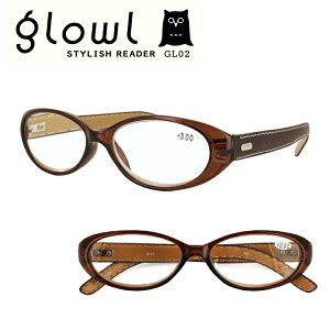 老眼鏡 メンズ レディース おしゃれ リーディンググラス 男性用 女性用 glowl ブラウン 茶 合皮素材テンプル カジュアル GL02 シニアグラス 初めて 30代 40代 読書 スマホ 秋 ブランド シンプル