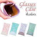 ソフトケース メガネケース サングラスケース 蛇柄 4カラー XCTG203 眼鏡ケース 眼鏡入れ めがね メンズ レディース P…