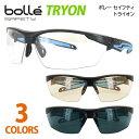 セーフティーグラス 保護めがね 防塵 防風対策 メンズ レディース スポーツサングラス UVカット Bolle ボレー TRYON …
