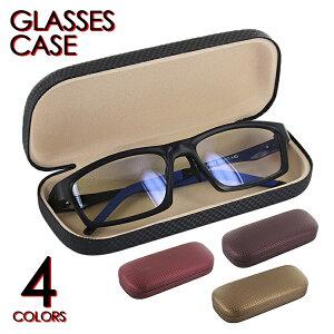 サングラスケース メガネケース めがねケース 眼鏡ケース 老眼鏡ケース おしゃれ バネ式 2467 メタルハードケース ブラック ブラウン ワイン ゴールド 4色展開 お洒落 小物入れ プレゼント ギ