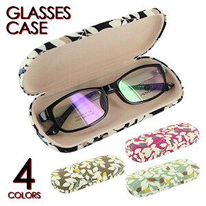 サングラスケース メガネケース めがねケース 眼鏡ケース 老眼鏡ケース おしゃれ バネ式 2477 メタルハードケース フラワーデザイン ブラック ピンク ブラウン グリーン 4色展開 お洒落 小物